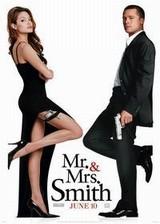Pán a pani Smithovci