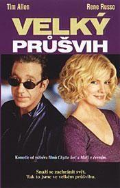 Velký průšvih (2002)