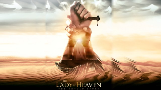 The Lady of Heaven (2021)