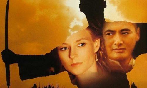 Anna a kráľ (1999)