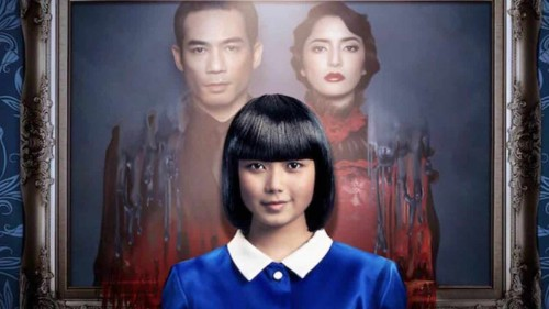 The Maid (2020) online